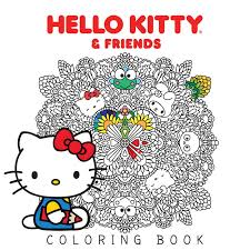 Ancient greece coloring pages greek civilization was one of the most powerful ancient civilizations. Hello Kitty Friends Coloring Book Viz Unknown 9781421592749 Amazon Com Books