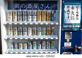Beer Vending Machine Japan Simple Asahi Vending Machine Stock Photo 48 Alamy