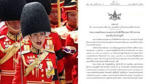 โปรดเกล้าฯ พระราชทานยศทหาร 'พลตรีหญิง สินีนาฏ วงศ์วชิราภัก
