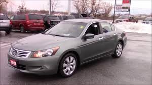 2008 Honda Accord EX-L V6 Indepth Walk-around and Start up - YouTube