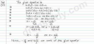 quadratic equations ex 10a q 27 to q 38 r s aggarwal dronstudy com