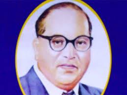gujarat recalls book on br ambedkar