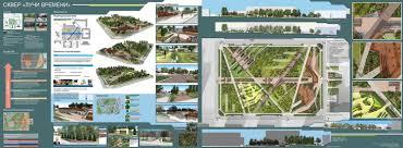 Студенты СФУ предложили новые варианты озеленения города  диплом 1 степени проект
