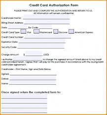 now template credit card authorization template word