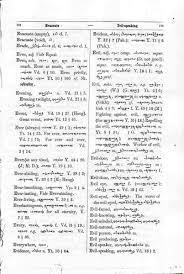 Kanga/english_Opf_Files Directory