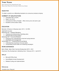 12 Resume Template Recent College Graduate Best Templates
