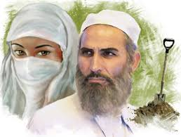 early and forced marriage in a thousand splendid suns grace in  early and forced marriage in a thousand splendid suns grace in underland