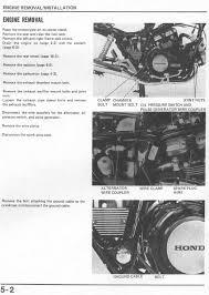 vf1100cshopmanual engine diagram · engine removal