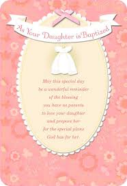 Baptism Cards White Christening Gown Baby Girl Baptism Card