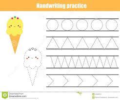 Printable Practice Charts Handwriting Practice Sheet Educational Children Game