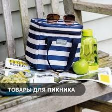 PT- 51/4 Медвежонок купить в интернет-магазине HomeFashions.ru