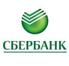Оплата и доставка Заказать диссертацию Кандидатская диссертация  3 Переводом на банковские карты