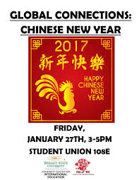 The Ucie Student Connection - January 19, 2017 | University Center ...