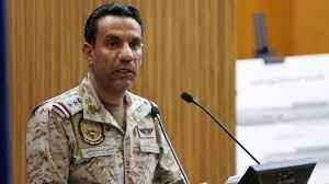 الدفاع السعودية: انفجار عرضي لمخلفات ذخائر في الخرج