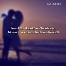 Heart Touching Love Failure Quotes Gvnhub