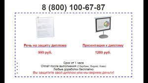 Дипломная презентация по законодательному регулированию и практике  Дипломная презентация по законодательному регулированию и практике применения наследования по закону