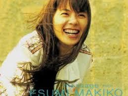 Makiko Esumi - FamousFix.com post