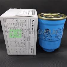 China 16403-59e00 <b>High Quality Oil</b> Water Separator Diesel <b>Fuel</b> ...