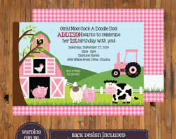 moo invitations oink moo invitations etsy