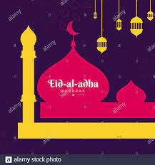 Eid Al Adha Vektorvektoren Stockfotos und -bilder Kaufen - Alamy