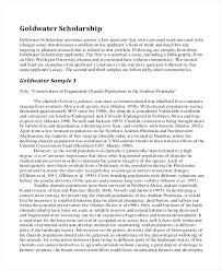 uni essay example example essays for scholarships scholarship  uni essay example uni essay example 9 scholarship examples premium templates academic essay introduction uni essay example