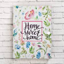 """<b>Ключница</b> шкатулка мини """"<b>Sweet</b> home"""" (3847045) - Купить по ..."""