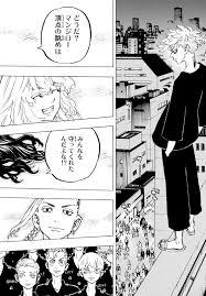 Reading manhwa tokyo revengers manhwa website. Tokyo Revengers Chapter 203 Raw Rawkuma