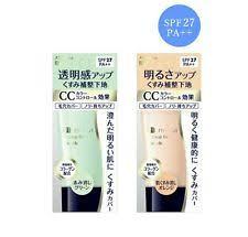 a kanebo makeup base s foundation primer spf27 pa 30g green
