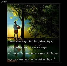 Beautiful Heart Touching Friendship Quotes Best Of Kerala Feeds [Keralites] Beautiful Heart Touching Dosti Shayaries
