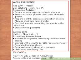 How To Prepare A Cv For Internship How To Write A Cv For An Accounting Assistant 11 Steps
