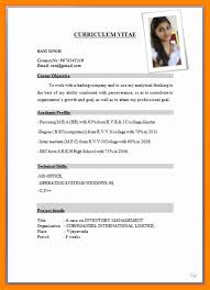 Resume Format For Job Purpose 5 Application Example Examples Of ...
