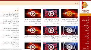 What Is Web Designing In Urdu Urdu Press By Best Urdu Web Design Company Web Design
