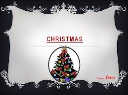 an essay on christmas for kids in english language  an essay on christmas for kids in english language
