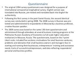 Small Business Questionnaire Motivations And Obstacles For Small Business Entrepreneurship In Russ