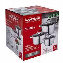 Кухонная посуда и аксессуары, купить по цене от 199 руб в ...