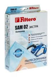 <b>Пылесборник Filtero SAM 02</b> Экстра 4 шт купить недорого в ...