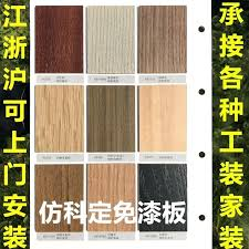 plywood decorative panels non lacquered wood veneer version board paint background wall custom section uk la