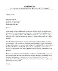 Consulting Internship Cover Letter Arzamas