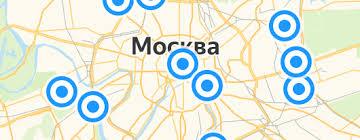 <b>Картриджи</b> для оргтехники – купить на Яндекс.Маркете – более ...