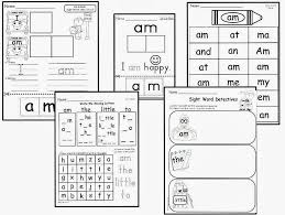 sight word worksheet: NEW 477 I AM SIGHT WORD WORKSHEETS