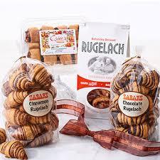 bakery bundles