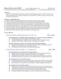Ultimate Pmi Logo On Resume Sample For Sample Resume For