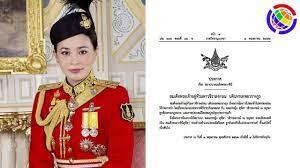 จากพนักงานต้อนรับการบินไทยสู่พระราชินี Thai king names his consort queen  days before coronation - YouTube