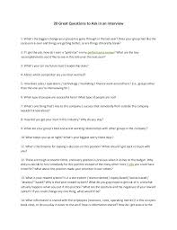 Good Questions To Ask Interview 20 Great Questions To Ask In An Interview