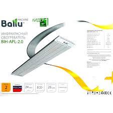 <b>Обогреватель инфракрасный Ballu BIH</b>-<b>APL</b>-<b>2.0</b>, 2000 Вт в ...