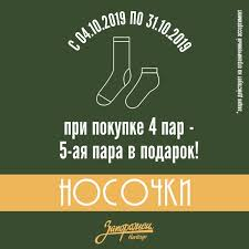 Товары <b>Запорожец</b> Heritage – 295 товаров | ВКонтакте