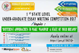 ist state level essay writing competition manipur times personality development club is organizing the ist state level essay writing competition 2017 the aim of enhancing the writing talents of young budding