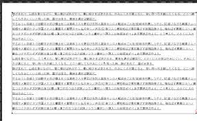 Illustrator アーカイブ Onocom