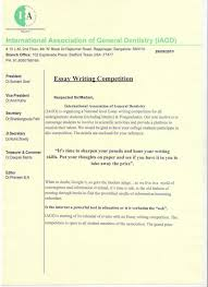 international association of general dentistry essay competition essay competition by iagd