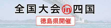 千葉 県 介護 支援 専門 員 協議 会